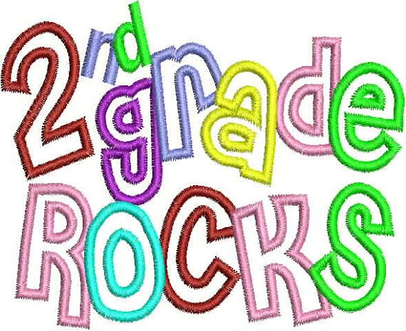 First (Second or Third) Grade Rocks Embroidery Design