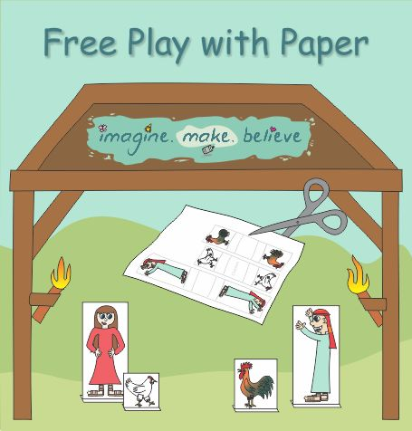 Free Play with Paper - Nativity Scene Printables