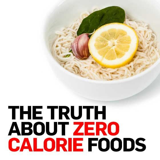 The Truth About Zero-Calorie Foods