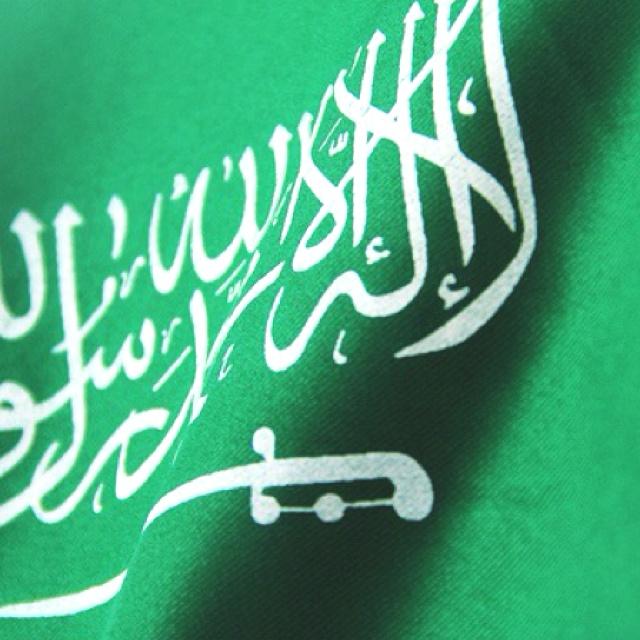 saudi arabian flags