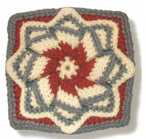 Crochet Pattern ~ PINWHEEL STAR AFGHAN SQUARE ~ Instructions