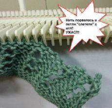 Машинное вязание рукав сверху