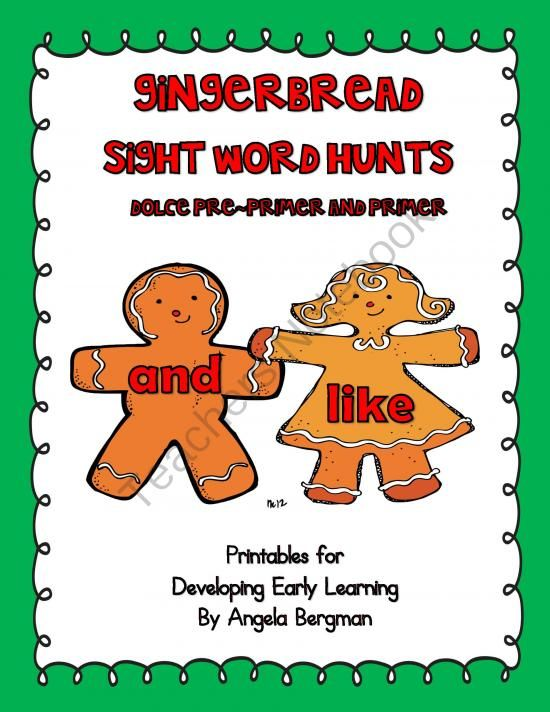 Gingerbread Sight Word Hunt | Search Results | Calendar 2015