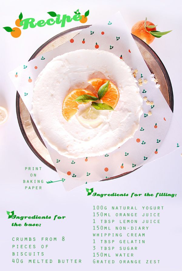 Orange Yogurt Cake | R E C E T T E S B B | Pinterest