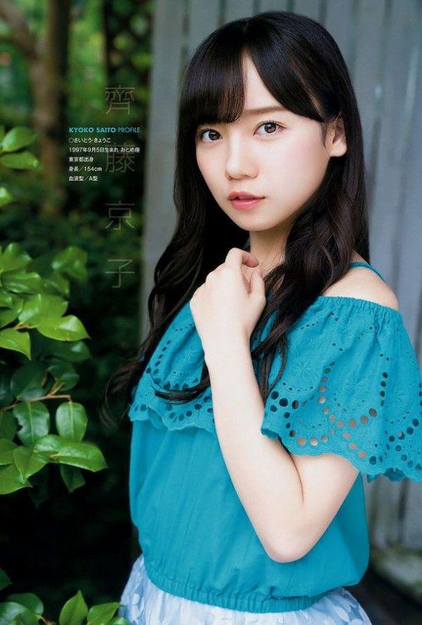 齊藤京子の画像 p1_15