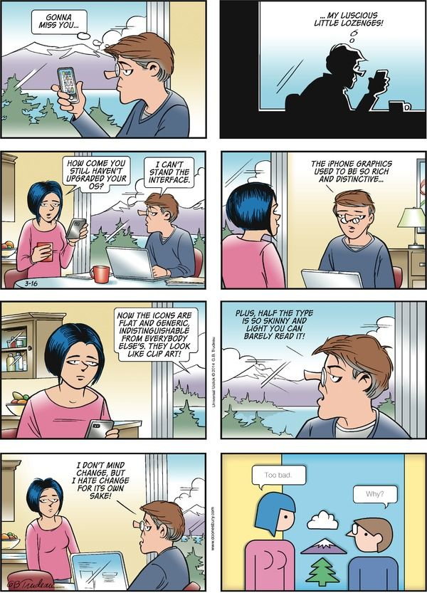 comic strip by garry trudeau Film