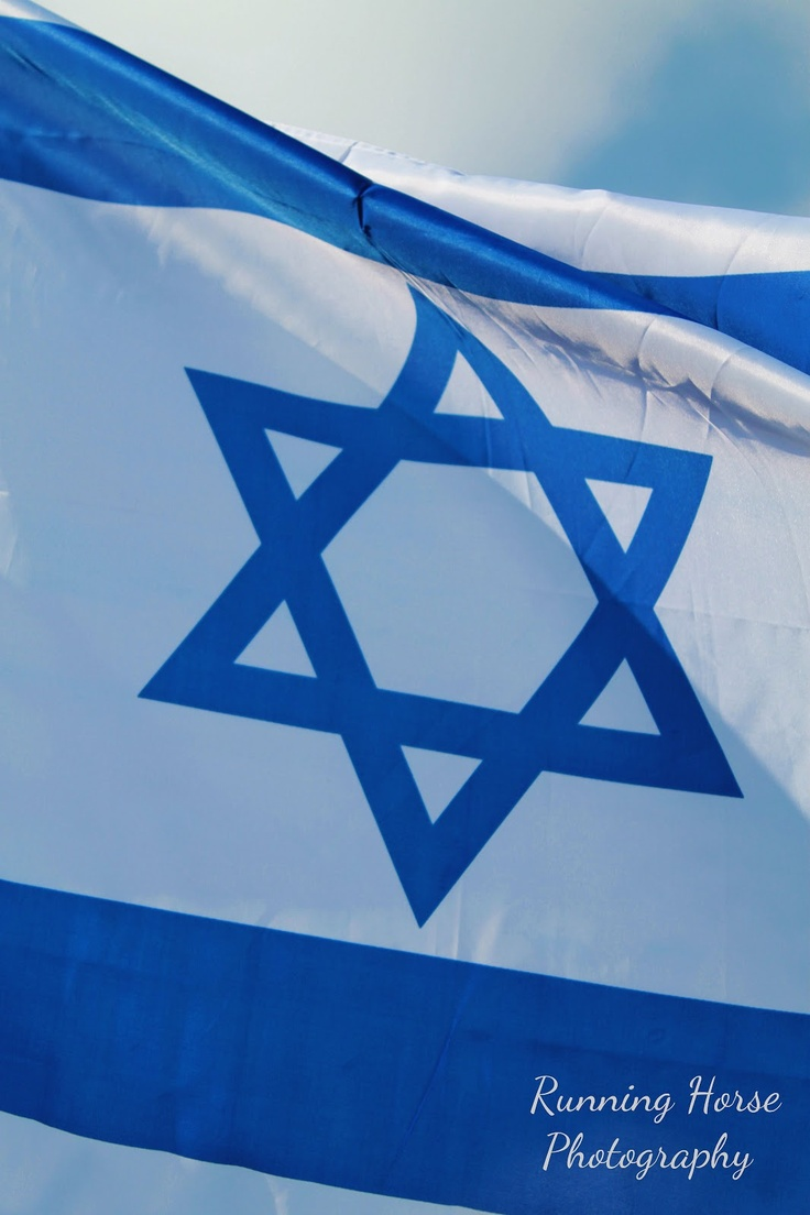 flag in israel