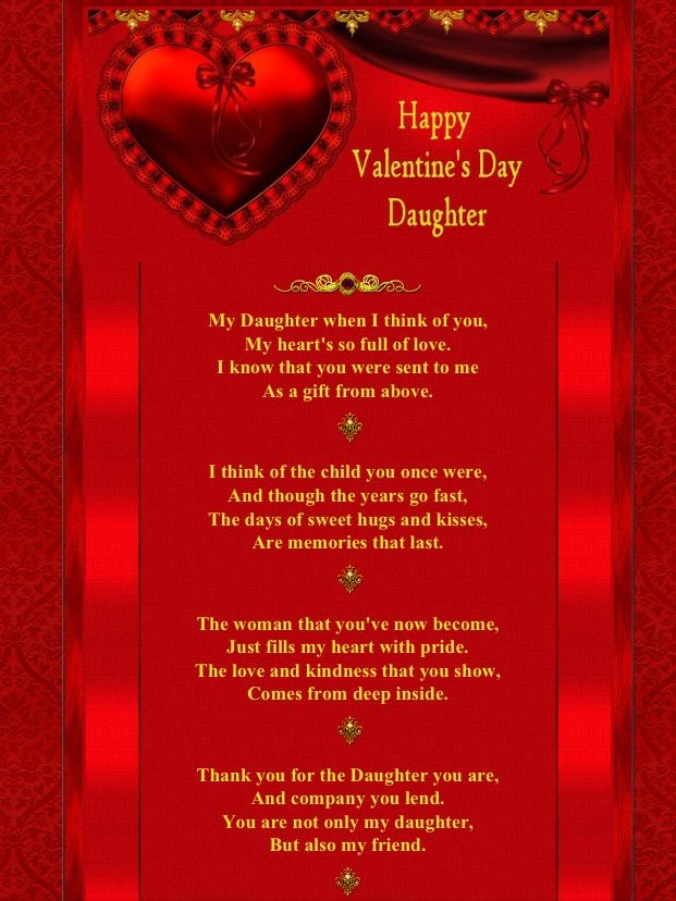 valentines quotes for mom