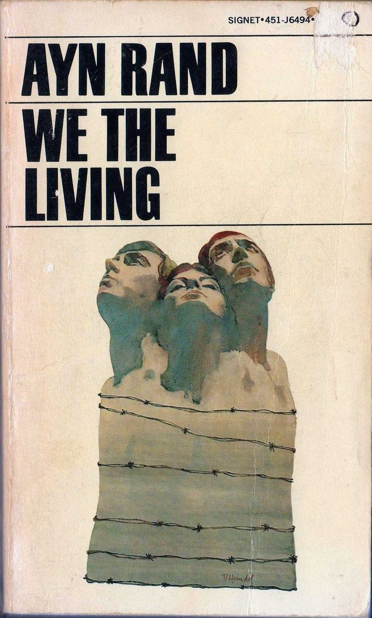 ayn rand essay contest we the living We the living is ayn rand's first and least-known novel it is the story of a young woman, kira argounova, who is solemnly dedicated to living her own life.