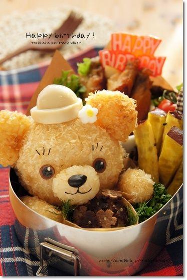 『HAPPY BIRTHDAY !』bear bento