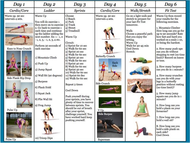 Body one mind 90 day challenge fitness printables workout plan