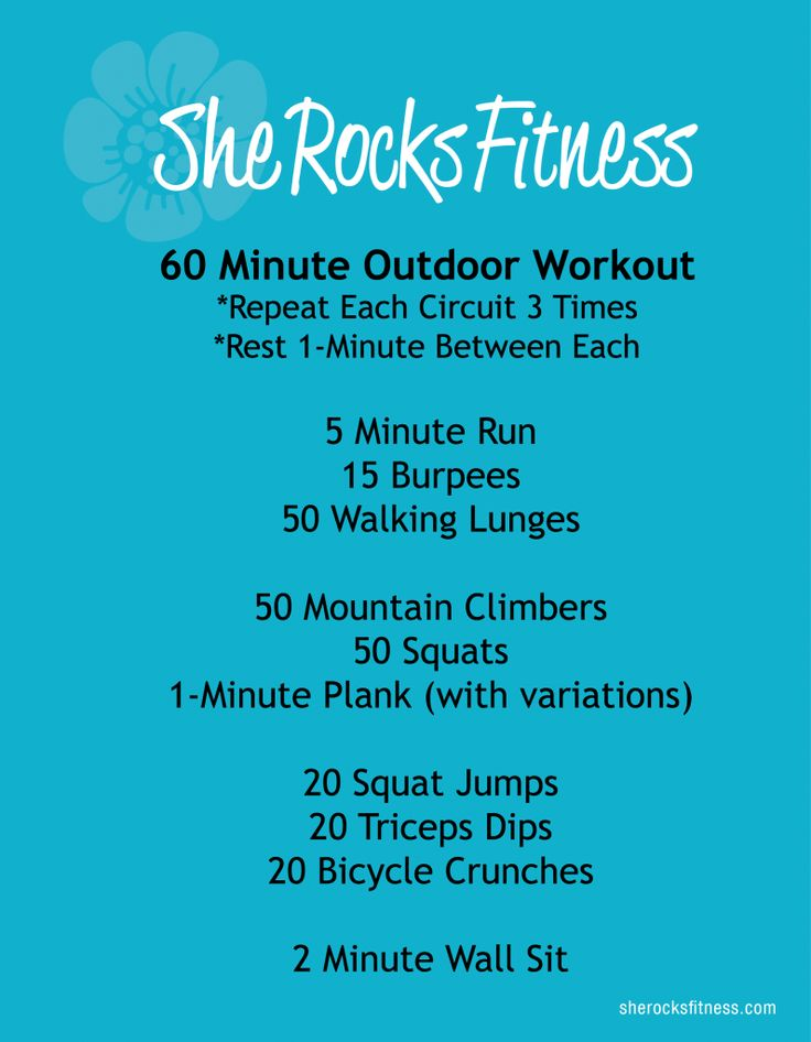 60 Minute Outdoor Workout Must Try Workouts Pinterest