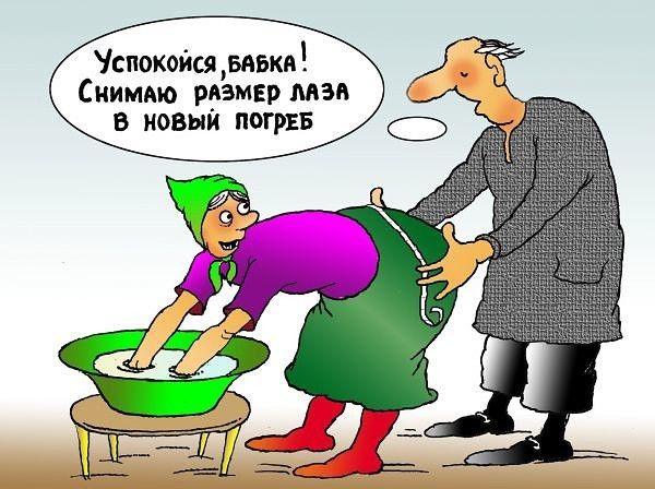 Бабушки Зажигают Рассказывают Анекдоты