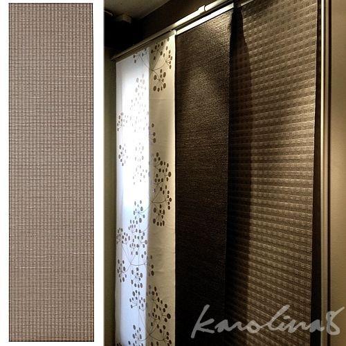 Ikea Ingamaj Gray Tan Window Panel Curtain, Kvartal System Rail New