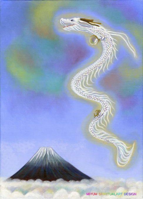 龍の画像 p1_36