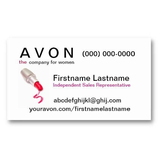 Avon Business Cards for Pinterest