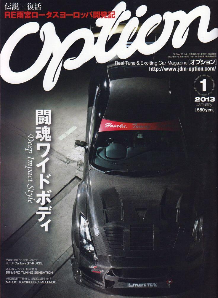 Japan Option Magazine