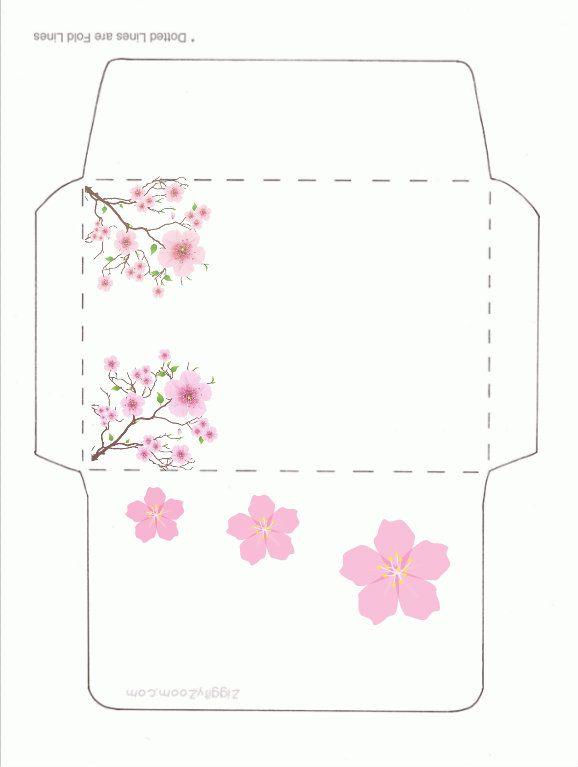 Как сделать шаблоны для конвертов