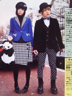 Found on yaplog.jp