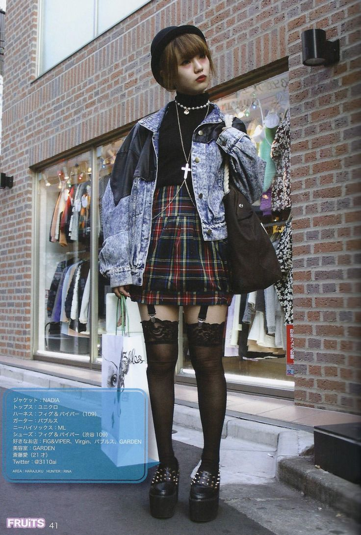 Fruits japanese street fashion magazine