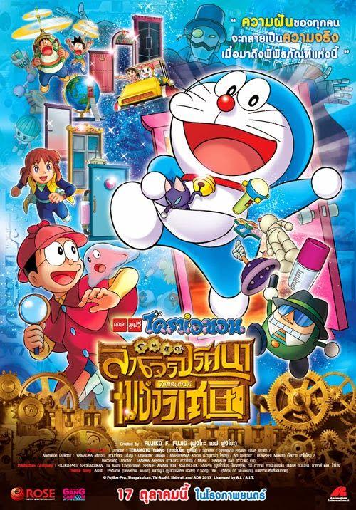 doraemon the movie 2013 poster medeepostershop pinterest
