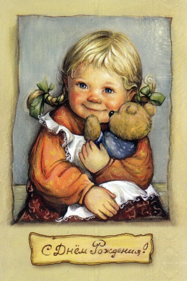 Старые советские открытки с днем рождения 10