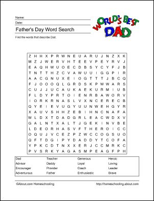 father's day worksheets activities