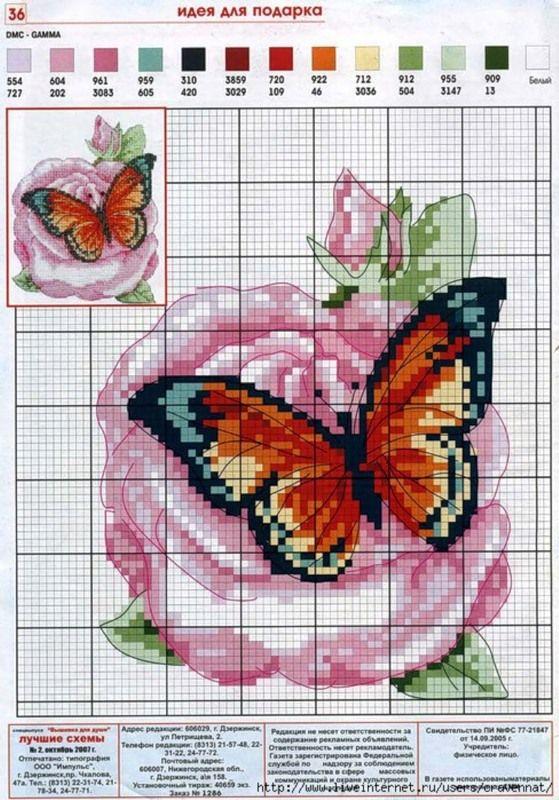 Вышивка роза и бабочка схема 3263