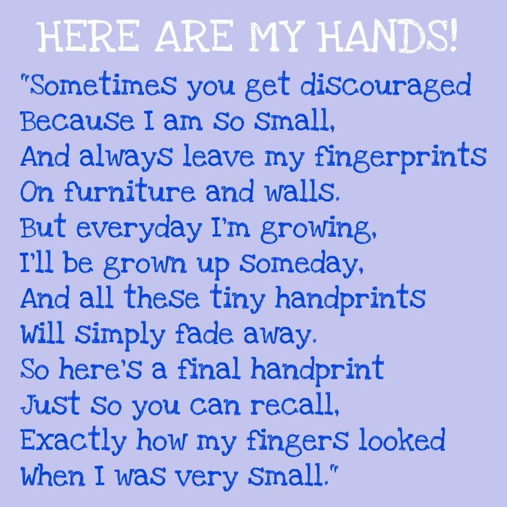 little hands poem for father's day