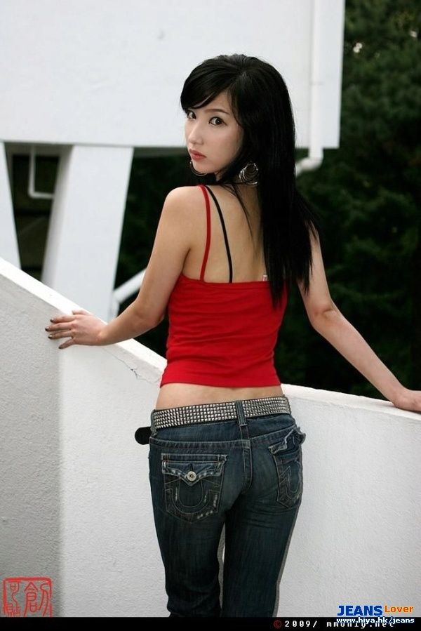 jeansgal