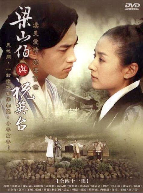 Phim Lương Sơn Bá Chúc Anh Đài – 2007