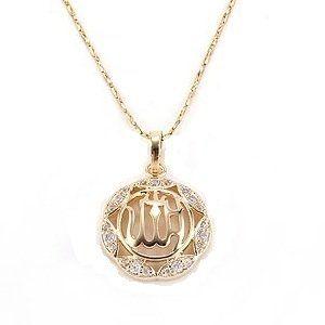 Allah Calligraphy Necklace Pendant Spiritual Religious Jewelry ...