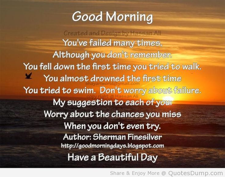 good morning inspirational quotes pinterest