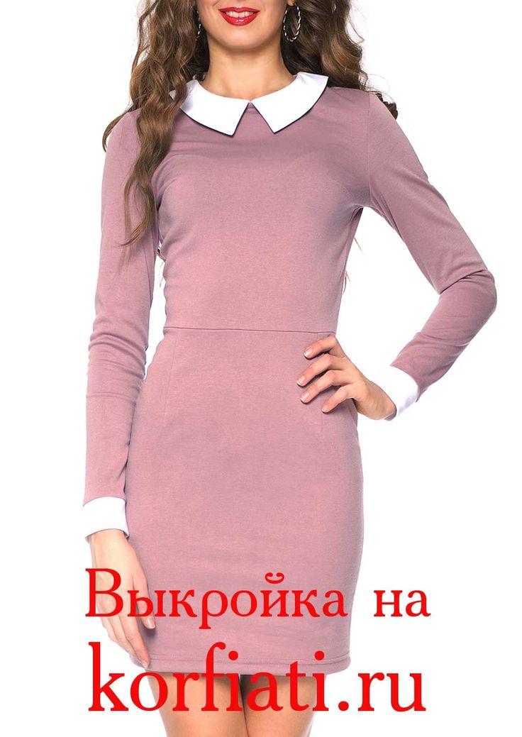 Платье-футляр своими руками для девочки 70