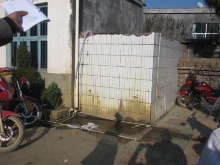 Mupiao  Primary School's water tank