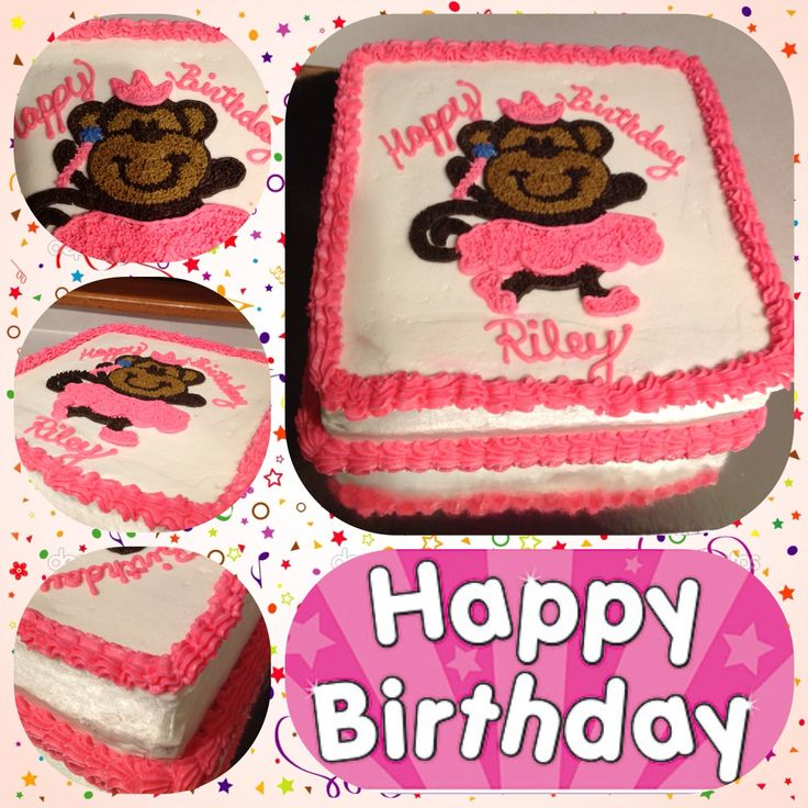 princess monkey cake