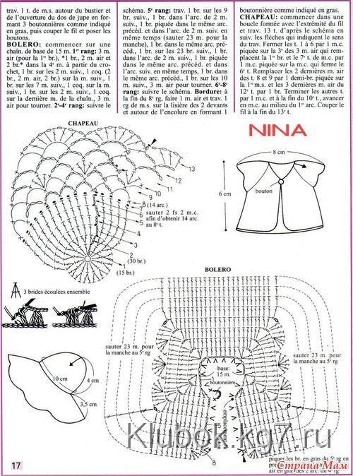 Схема вязание на куколке 61