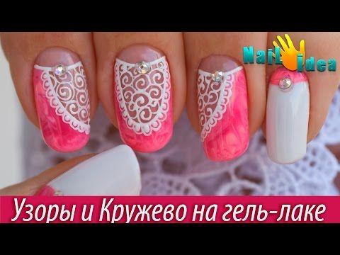 Узоры на ногтях мастер-класс