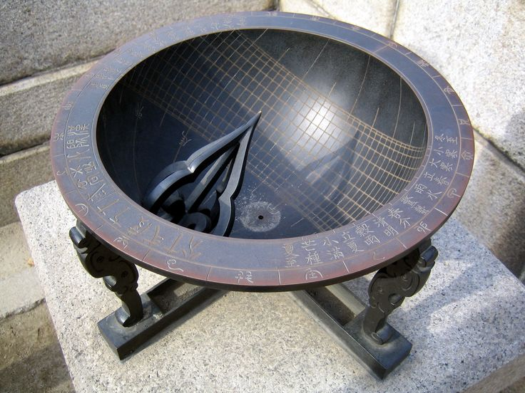 sundial | File:Seoul-Gyeongbokgung-Sundial-02.jpg - Wikipedia, the free ...