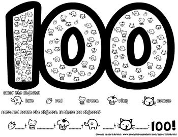 100th Day Of School Math Worksheets on pi digit worksheets