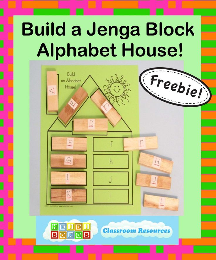 Build a Jenga Block Alphabet House!  Freebie from HeidiSongs