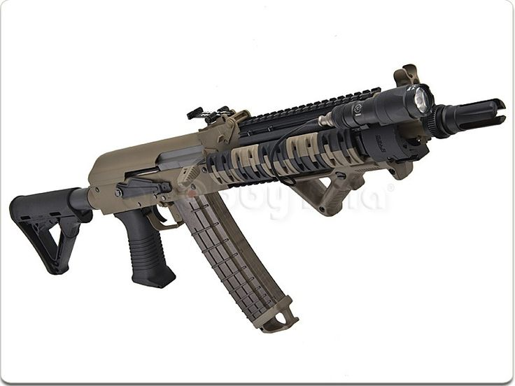 project ak 47 This is the ak-47 assault rifle, the preferred weapon of your enemy it makes a  very distinctive sound when fired at you, so remember it -gunnery sgt tom.