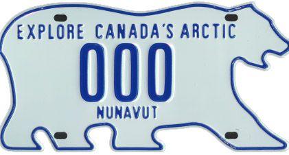 nunavut became a territory of canada