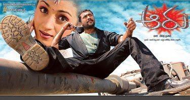 aaru- tamil dubbing movie | Telugu movies posters n Photos | Pinterest
