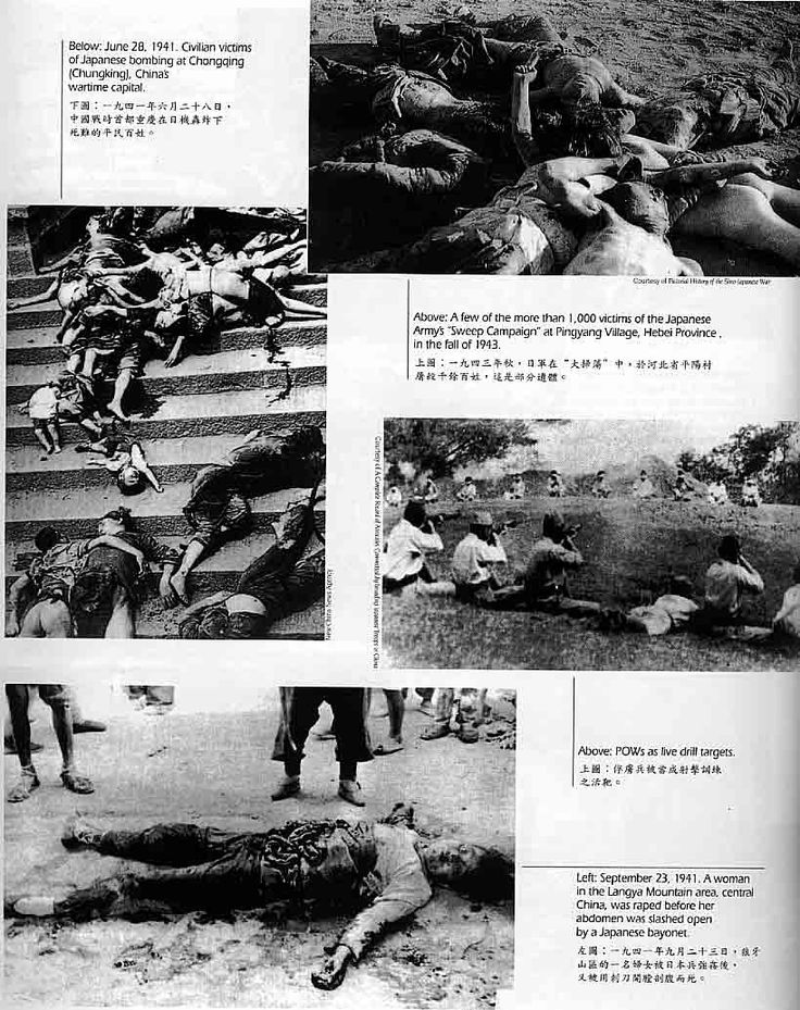 the nanking massacre Black sun: the nanking massacre is unflinching in its depiction of the barbaric cruelty with which the occupying army raped, pillaged and terrorized the defeated.