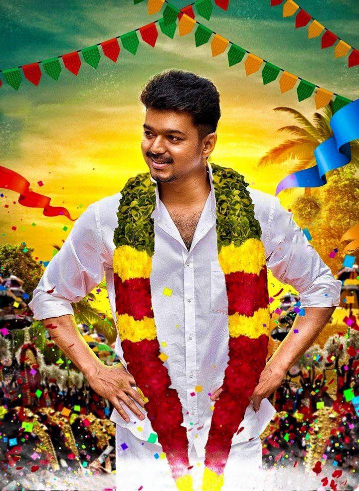 Paayum Puli Tamil DVDRip Full Movie Online