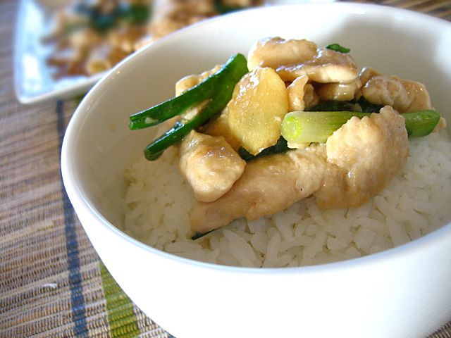 Ginger and Scallions Chicken #Chinese
