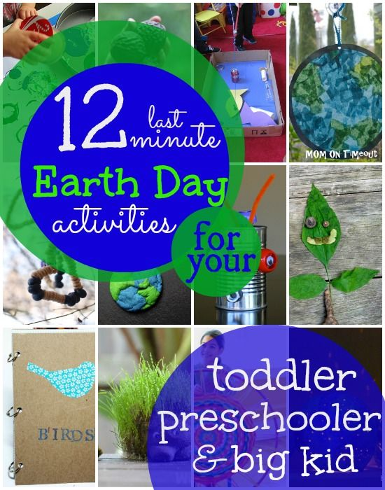 Last Minute Earth Day Activities for Kids of All Ages