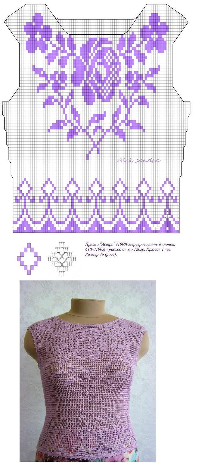 Модели с филейным узором и схемами