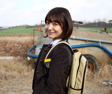 Image result for reply 1997